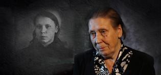Брынская Тамара Васильевна