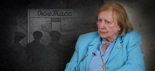 Полтавченко Нина Ивановна