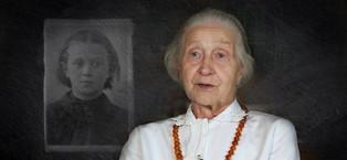 Абалкина Валентина Владимировна