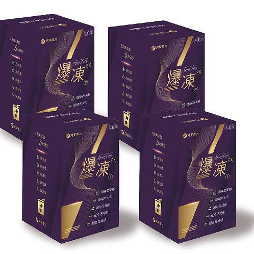 『爆凍』 膳食纖維素( EX ) 4盒組