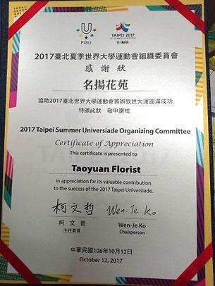 pic-01-certificate.jpg