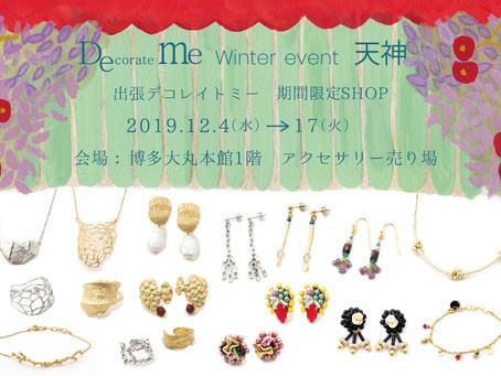 博多大丸本館1階  アクセサリー売り場 pop up shop 12/4~17