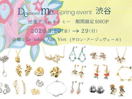 春の出張デコレイト・ミー!渋谷で POP UP SHOP