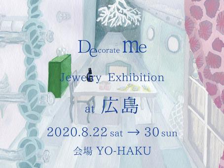 今回の広島イベントは「YO-HAKU」で個展!