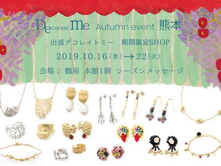 熊本鶴屋 pop up shop 10/16~22