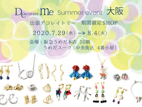 阪急うめだ本店 10階うめだスーク POP UP SHOP 7/29~8/4