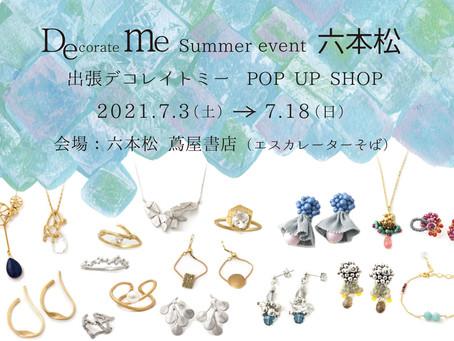 夏の新作アクセサリーが並びます。六本松蔦屋書店 pop up shop 7/3~7/18