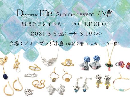 アミュプラザ小倉 pop up shop 8/6~8/19