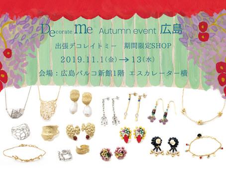 広島パルコ新館1階 pop up shop 11/1~13