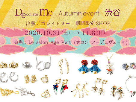 秋の出張デコレイトミー!渋谷で POP UP SHOP
