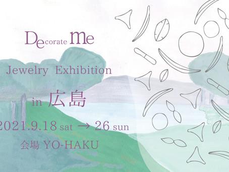 昨年大好評だった広島個展!今回もアートギャラリー「YO-HAKU」で開催!