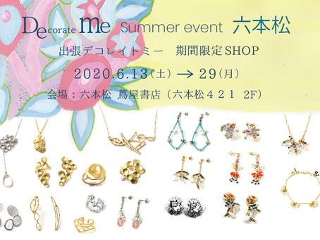 六本松蔦屋書店 pop up shop 6/13~6/29