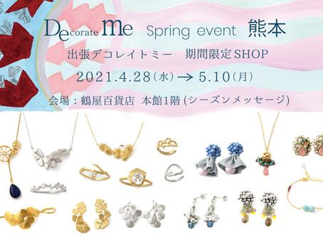 熊本鶴屋百貨店 pop up shop 4/28~5/10