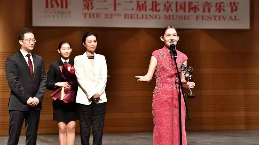 (c) Beijing Music Festival