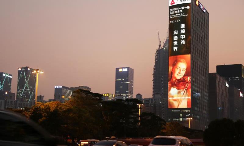 Shenzhen Music Festival (2).jpg