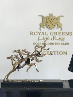 Royal Greens KAEC.JPG