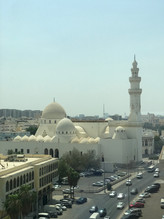 King Saud Mosque Jeddah.JPG
