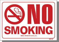 """10""""X14"""" NO SMOKING"""