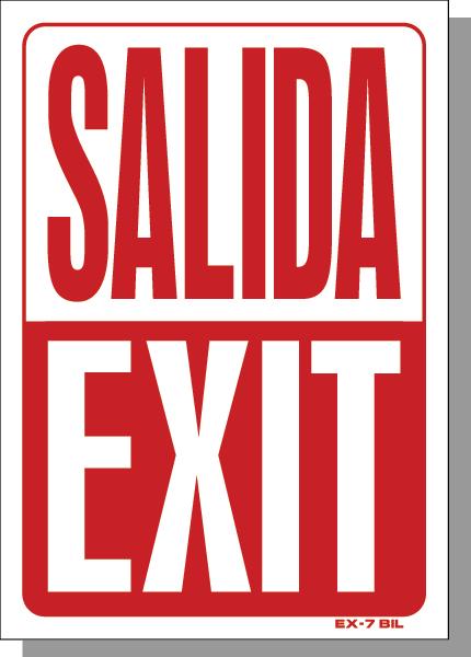 "10""X14"" EXIT-SALIDA"