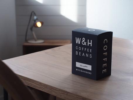 【終了】ゲストコーヒーをお迎えしています