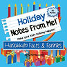 MyWish4U Holiday Notes From Me!® Hanukkah Facts & Funnies