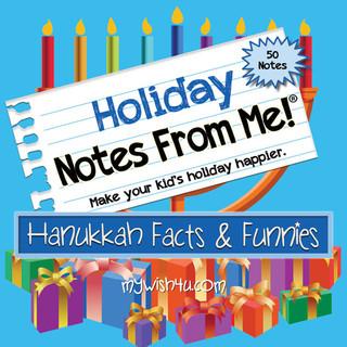 HannukKah_Cover_50_new3.jpg