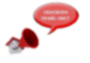content_vnimanie-izmenenie1-cen.png
