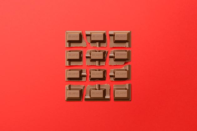 Ülker Çikolata