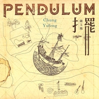 PENDULUM on Spotify