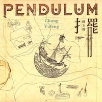 Yufeng Chung's album Pendulum on Spotify