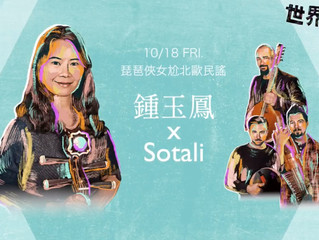 Sotali performs in Taiwan