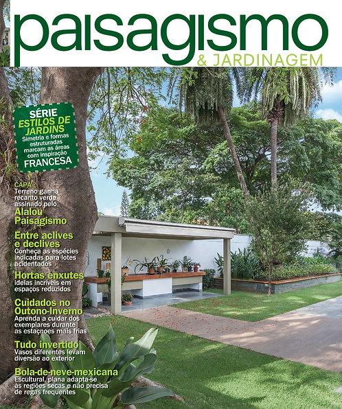 Paisagismo & Jardinagem 143