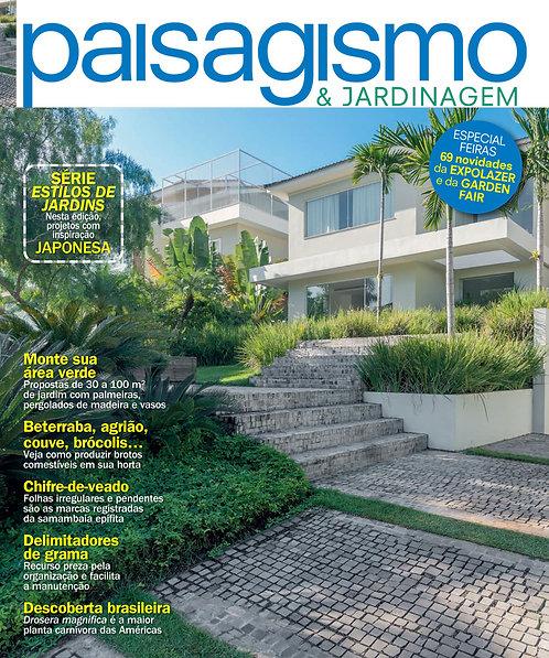 Paisagismo & Jardinagem 145