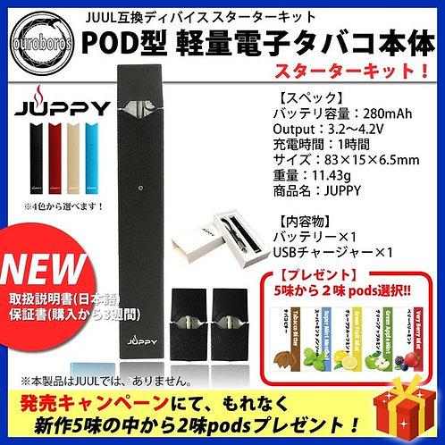 POD 軽量電子タバコデバイス スターターキット
