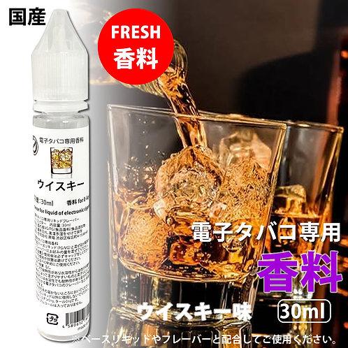 ウイスキー香料 30ml