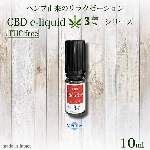 CBDリキッド CBD3%(メンソール)10ml