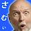 Thumbnail: 入浴剤 クール イエティの雫 ハッカ油 メンソール