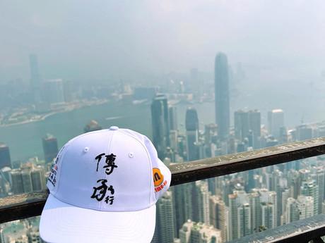 「國慶・傳承行・天下太平」步行活動已於2021年10月1日星期五成功在太平山頂盧吉道成功舉辦