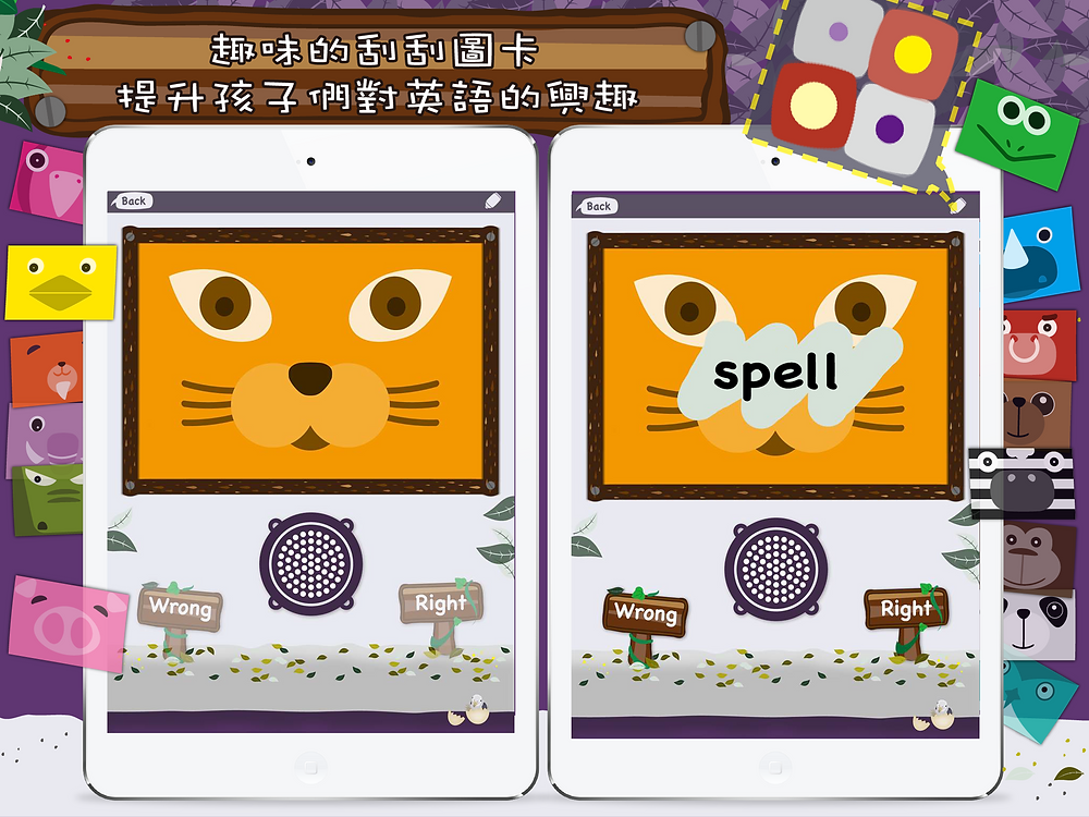 ListenSpell_AppStore_Chinese01_ipad.png