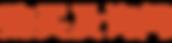购买及询问 | TideQ LINK 无线条形码扫描器