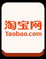 淘寶網購買TideQ Link無線條碼掃描器