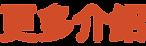 更多介紹 | TideQ LINK 無線條碼掃描器