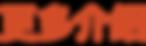 更多介绍   TideQ LINK 无线条形码扫描器
