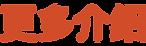 更多介绍 | TideQ LINK 无线条形码扫描器