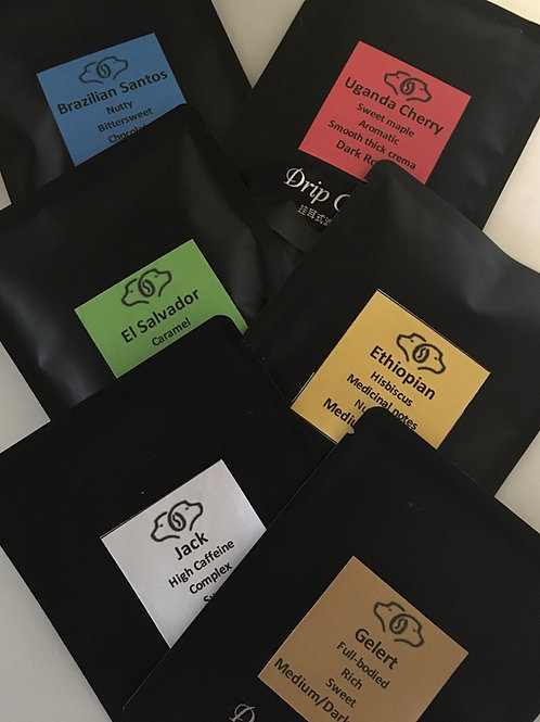 Sample Coffee Set - one of each of our 11 coffees