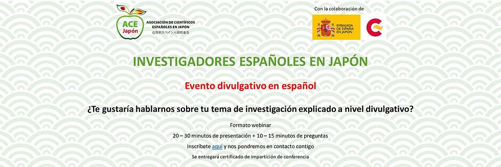 Investigadores españoles en Japón.jpg