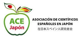 Logo%2520ACE_horizontal_edited_edited.jp