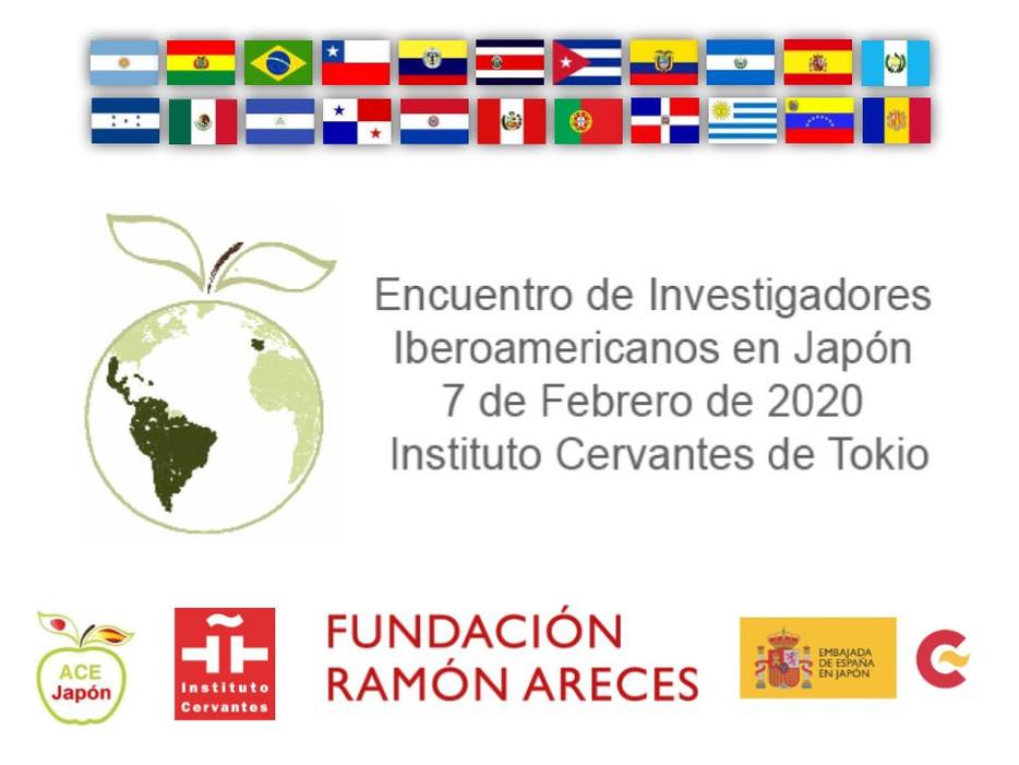 Encuentro de Investigadores Iberoamericanos en Japón