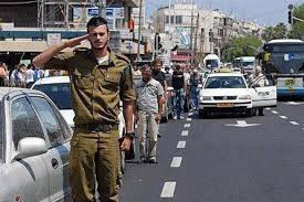 Memorial Day for the Fallen Soldiers of Israel and Victims of Terrorism...