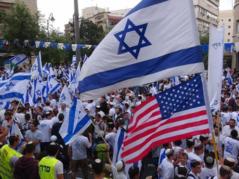 Watch the Jerusalem Embassy Opening Live Stream 16:00 IDT, 9:00 EDT